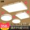 简约客厅灯具套餐组合现代三室两厅全屋成套装北欧卧室led吸顶灯