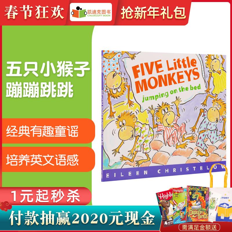 #凯迪克图书 美国进口 Five Little Monkeys  jumping on the bed 英文绘本原版 五只小猴子 廖彩杏书单推荐 平装 送音频
