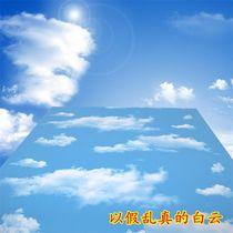 吊頂壁紙天棚PVC壁紙自粘藍天白云天花板裝飾防水墻紙立體壁紙新