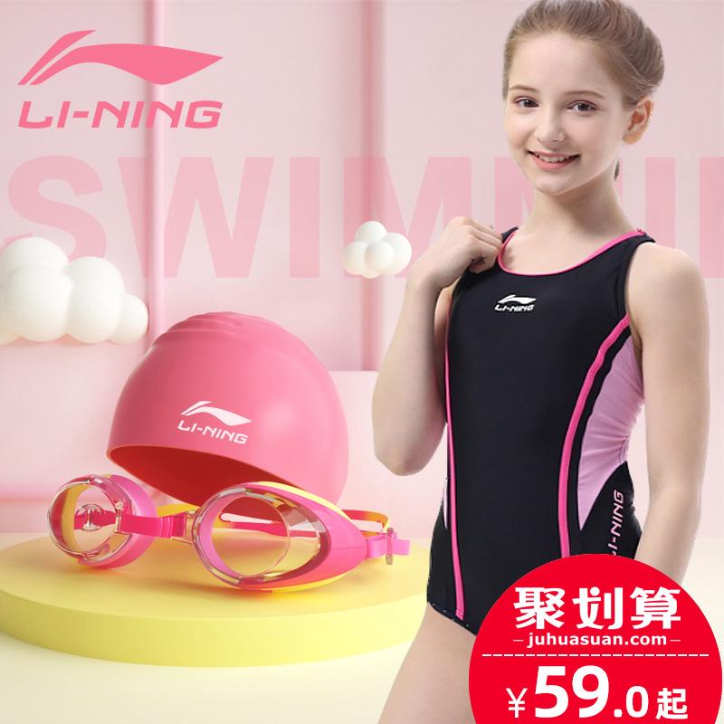儿童连体泳衣入口