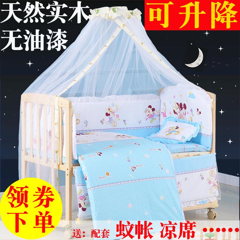 婴儿床实木无漆新生婴儿床宝宝摇篮童床环保可升降拼接推行变书桌10-12新券