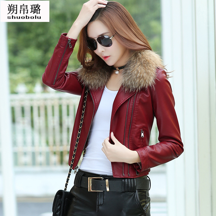 Autumn and winter 2020 new womens wear slim fashion leather jacket womens short thickened coat with fur collar motorcycle leather jacket
