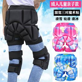儿童滑冰轮滑外用护臀裤 男女童滑雪护臀防摔裤溜冰护裤 护具成人图片