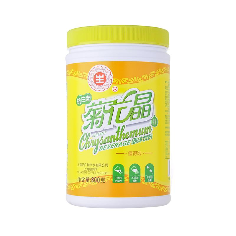 新包装 菊花晶 生字牌 正广和上海咖啡厂 800g/罐  限区包邮
