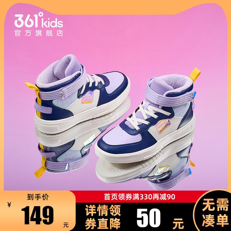 361女童二棉鞋冬季新款冬鞋童鞋