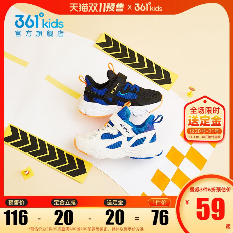 361度儿童休闲鞋2021秋季新款小童运动鞋复古小童童鞋时尚潮流鞋