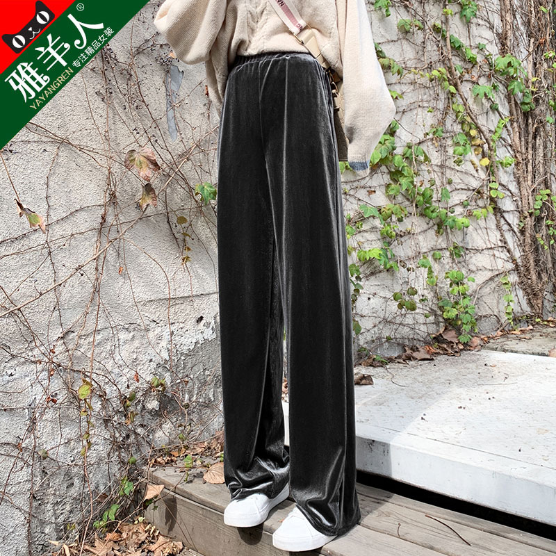 金丝绒阔腿裤高腰坠垂感加绒宽松直筒拖地加厚丝绒休闲女裤秋冬季