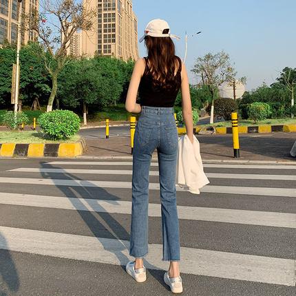 微喇叭牛仔裤女2020年新款春季宽松阔腿高腰显瘦黑色百搭九分直筒