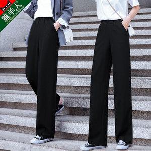 领5元券购买夏季高腰冰丝垂感直筒雪纺阔腿裤