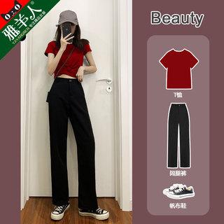 阔腿裤女裤子夏季薄款高腰垂感显瘦黑色西裤直筒宽松雪纺西装休闲