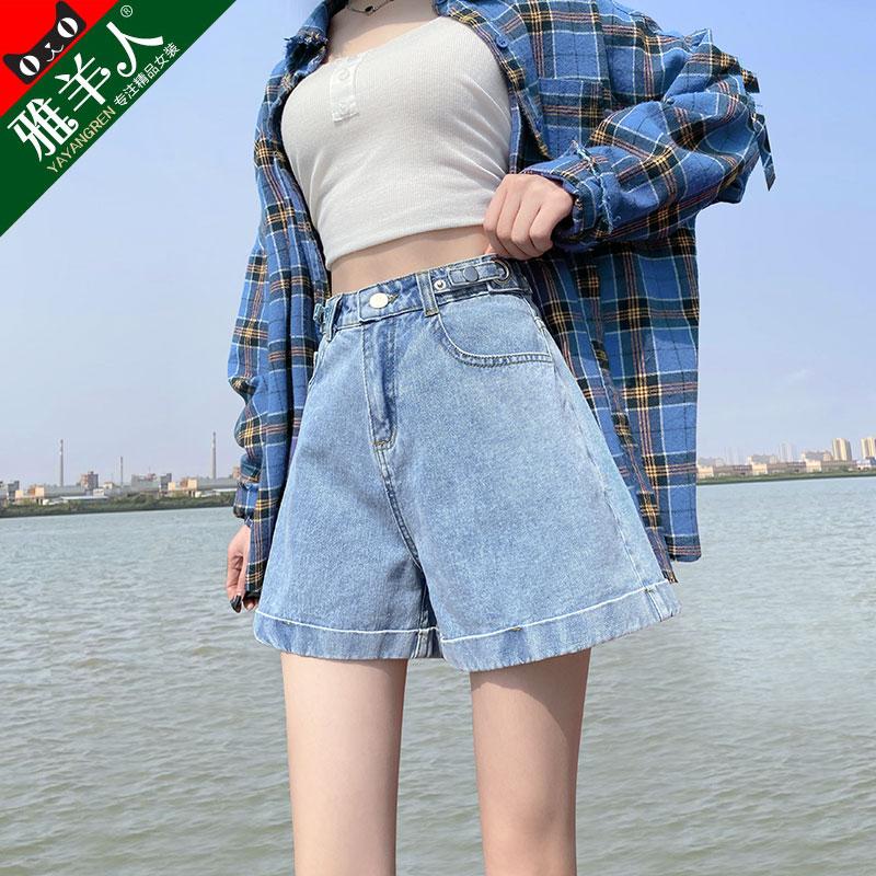 高腰牛仔短裤女士宽松2021年新款夏季薄款阔腿辣妹显瘦a字超热裤