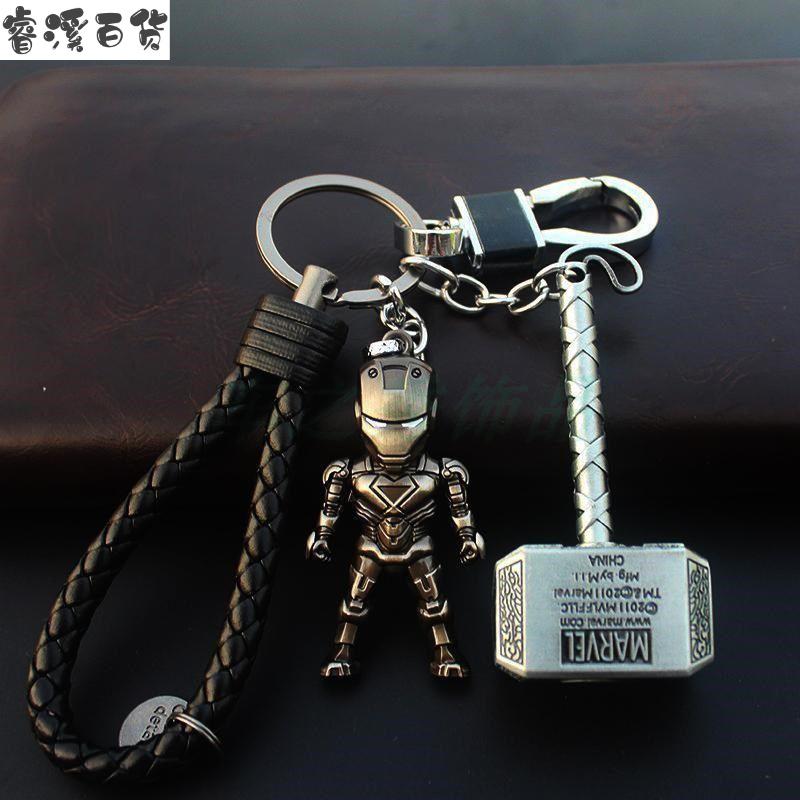 复仇者联盟美国队长钥匙扣链坠盾牌美队书包挂件背包挂饰手表车挂