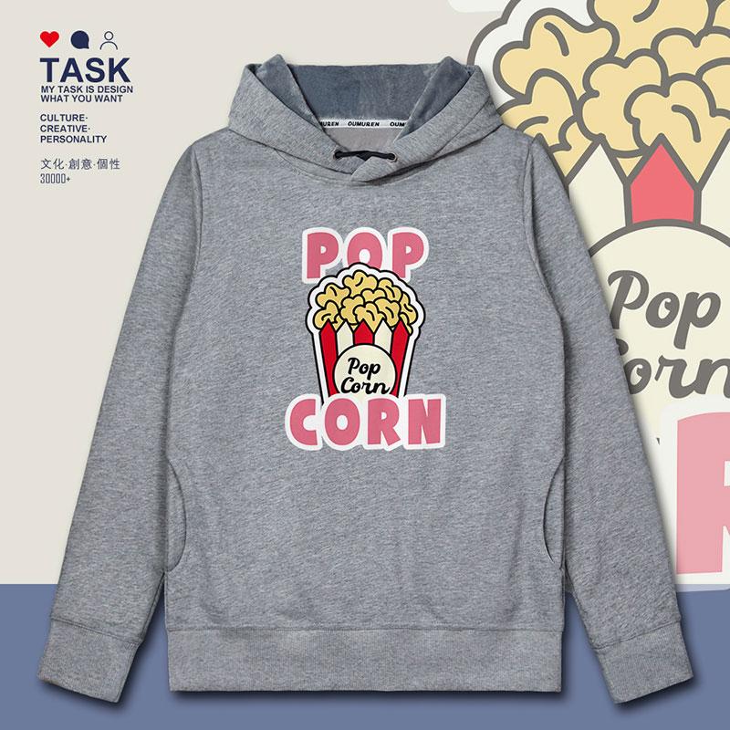 Task girls funny popcorn snacks movie cartoon Hoodie mens and womens sports autumn and winter Hoodie