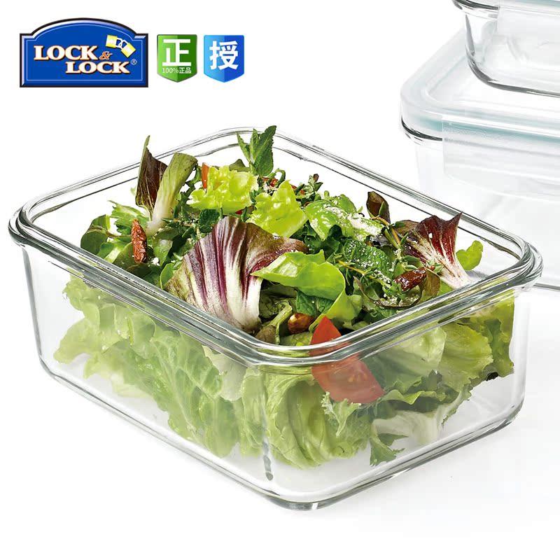 樂扣樂扣玻璃保鮮盒 可微波爐飯盒耐熱密封便當盒廚房冰箱收納碗