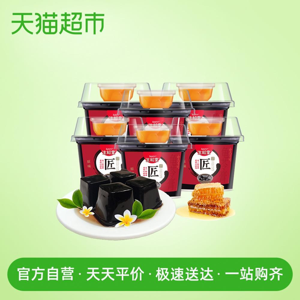 生和堂果冻原味215gx6杯配龟苓膏