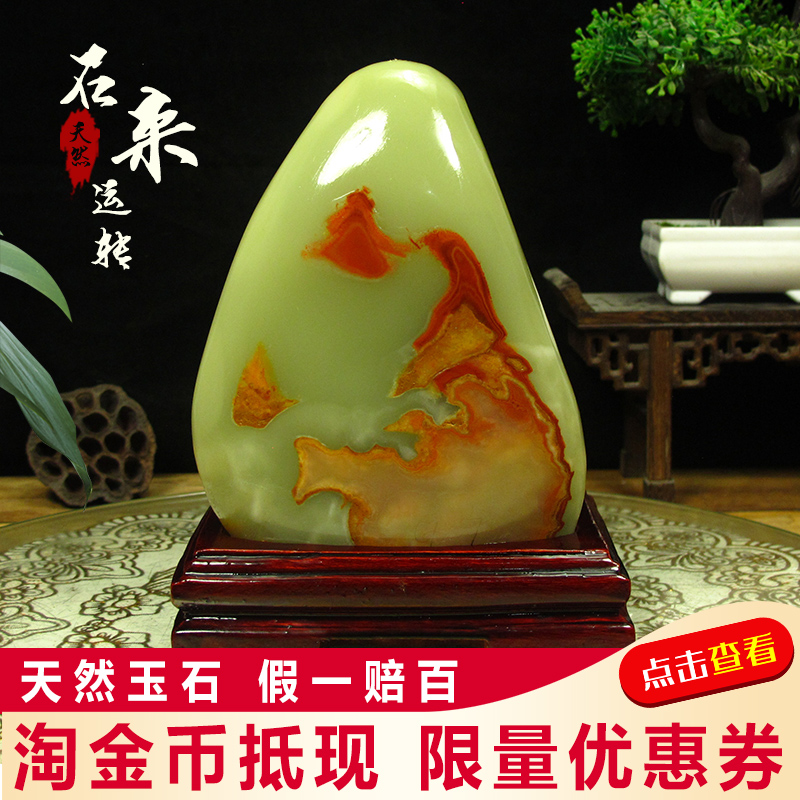 Rare stone, natural stone, original stone, ornamental stone, Afghan jade, natural stone, jade ornament, opening gift collection