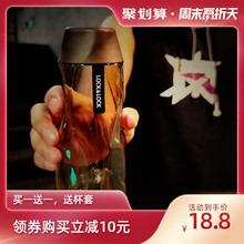 乐扣乐扣冰峰杯塑料水杯夏季运动创意个性杯子水瓶冷水壶学生男女