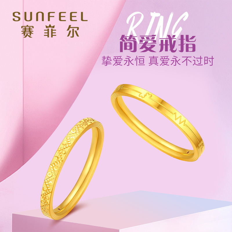 Safir gold ring 3D hard foot gold heart to heart couple ring simple plain ring ring male and female ring