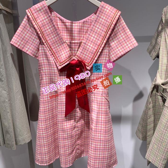 太平鸟女装2020夏正品樱桃小丸子收腰连衣裙A6FAA2405B4
