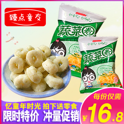 Tongyou [fresh] vegetable circle 1500g / 500g leisure snacks small snacks office snacks puffed food
