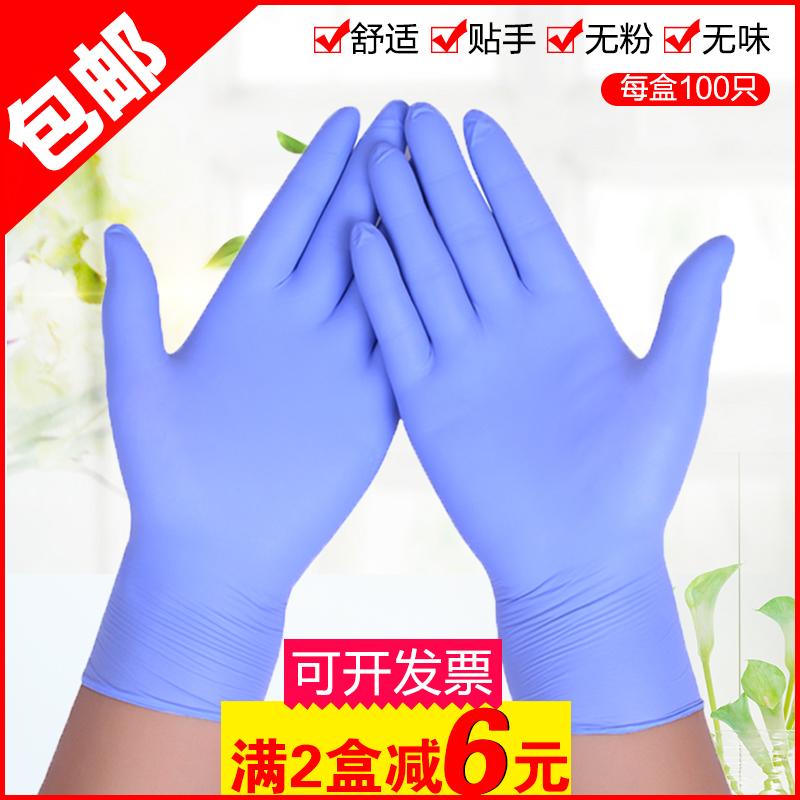一次姓乳胶手套丁晴橡胶牙科实验室胶皮工业防油食品餐饮手术PVC