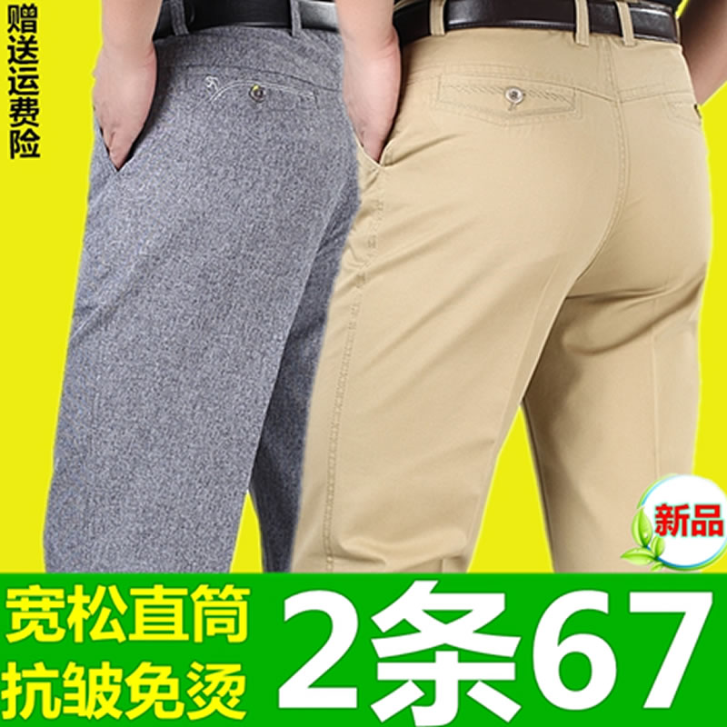 Autumn and winter middle aged mens casual pants loose high waist middle aged and old mens pants heavy linen trousers fathers long