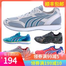 多威跑步鞋男女减震新款田径训练体育考试跑鞋丛林数码军训跑步鞋
