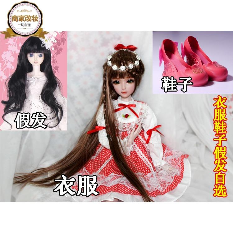新品叶罗丽配件衣服鞋子假发自选60cm娃娃试用官方连衣裙包邮精美