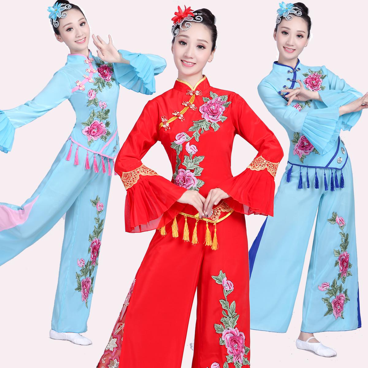 秧歌服民族扇子舞蹈演出服中老年广场舞服装新款套装秋冬季女成人