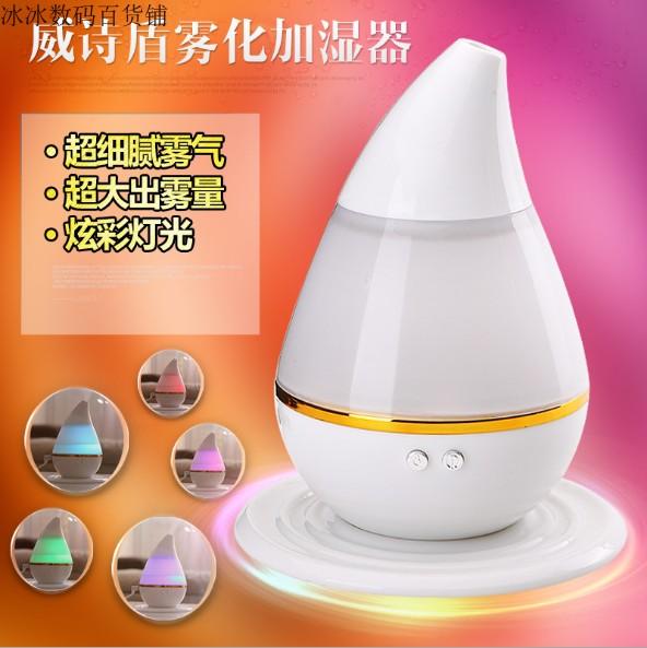 Ultrasonic Home Humidifier Air Diffuser Purifier Atomizer
