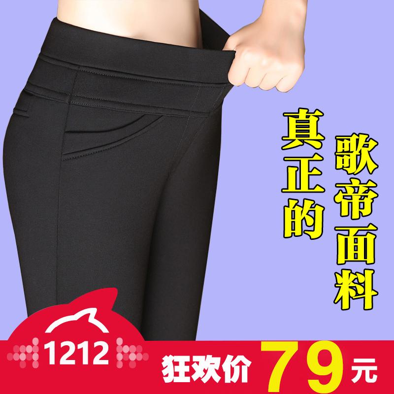 2018秋装冬装弹力裤高腰长裤女装裤大码裤直筒裤妈妈中年女裤