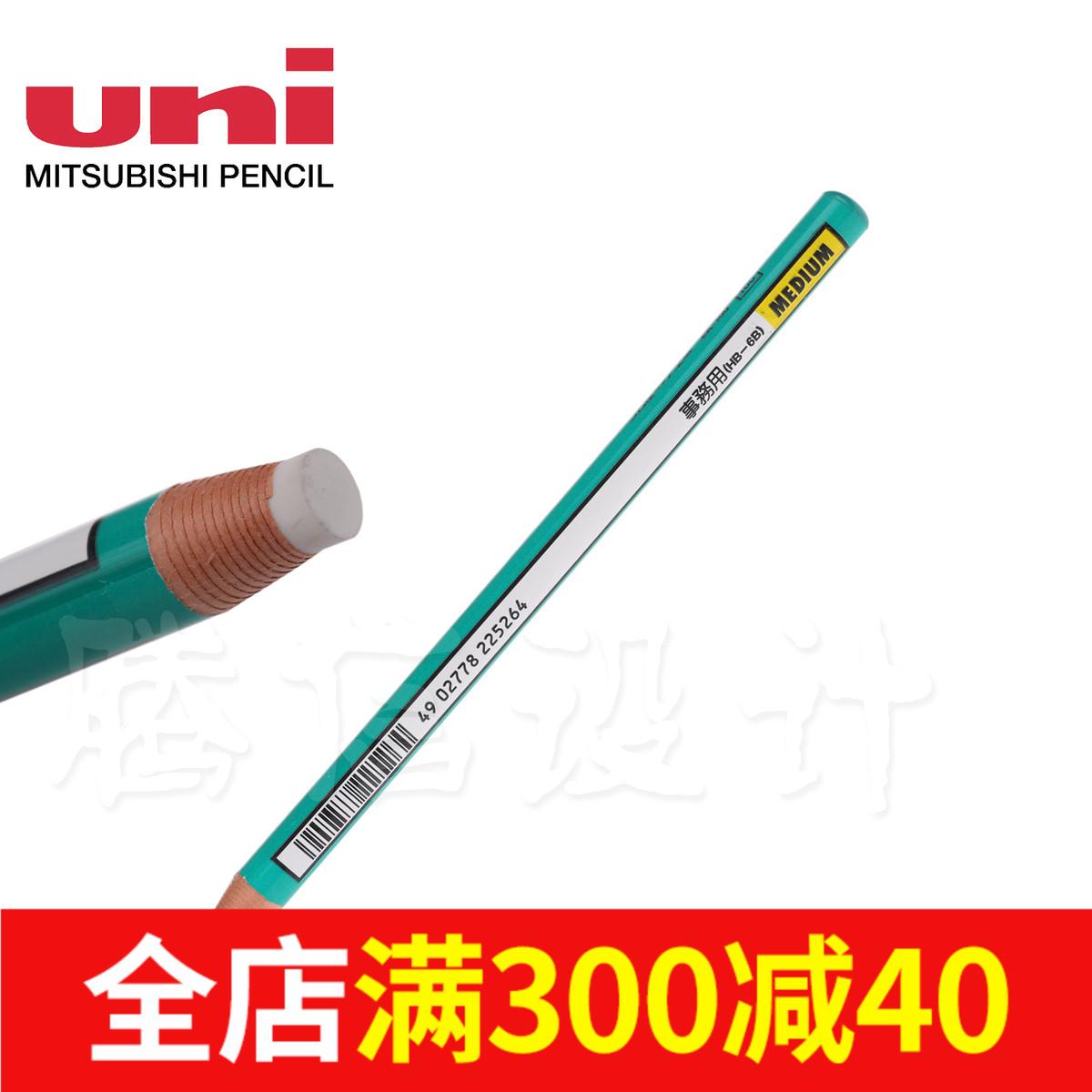日本三菱EK-100笔型卷纸橡皮擦 随用随撕干净便捷 绘图