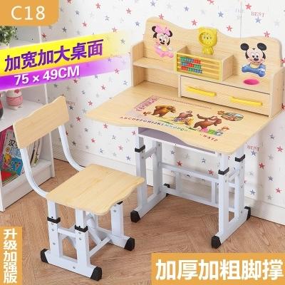 课桌可可升降儿童坚固送孩子学习桌男孩子小学可以小孩用卧室