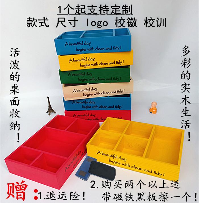 (用9.3元券)木制教室粉笔盒收纳盒讲台办公木盒