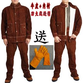 牛皮电焊防护服氩弧焊工作服焊工耐高温隔热防烫防电焊辐射皮衣