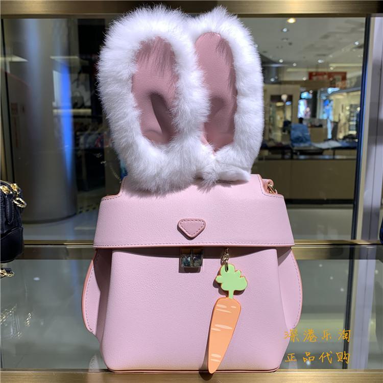 FION/菲安妮2019新款可爱迷你双肩女包兔子包 FAAFIPR003PIKWHTZZ图片