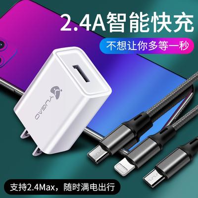 Ipad苹果6S充电器PD快充数据线闪充5V2.4A充电头快速安全XS安卓华为小米Vivo手机通用USB口充电线器