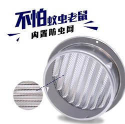 厕所封口盖管孔挂壁式空调进风口滤网150mm110mm外墙通风口窗式
