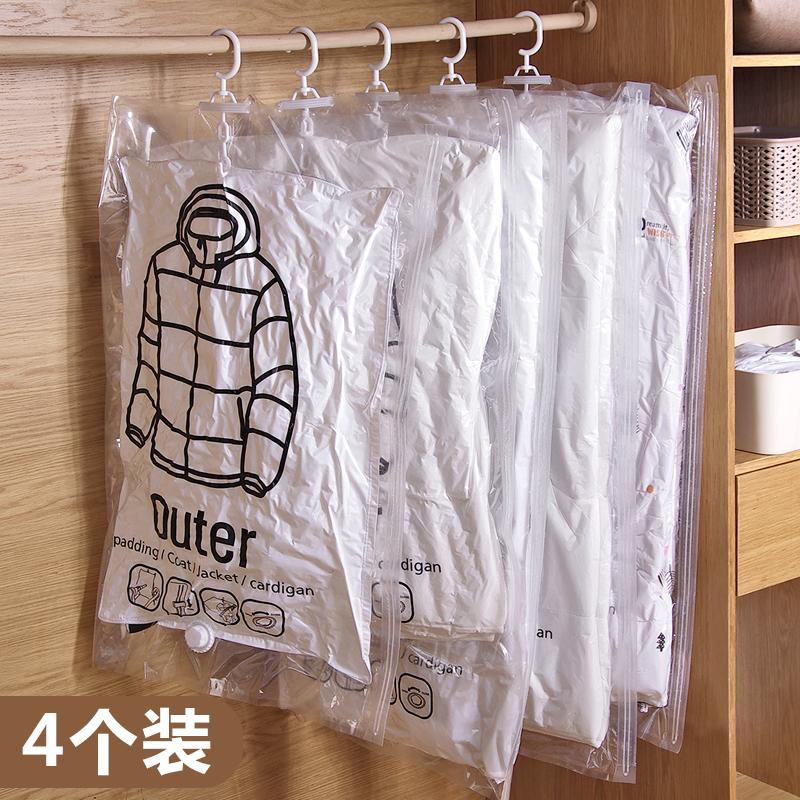挂式透明羽绒服压缩袋4个装真空袋12月02日最新优惠
