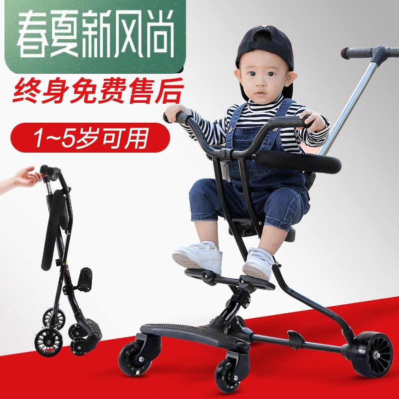 遛娃溜娃神器轻便折叠简易手推车