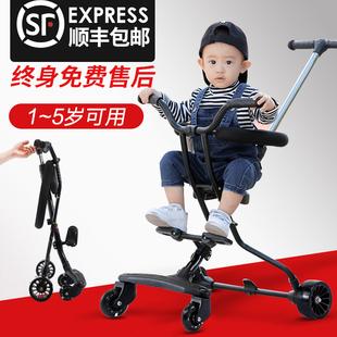 遛娃溜娃神器手推车轻便折叠儿童简易1-5岁婴儿便携宝宝带娃出门图片