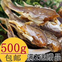 馋派香酥小黄鱼干500g黄花鱼干烤香休闲海鲜零食即食小吃