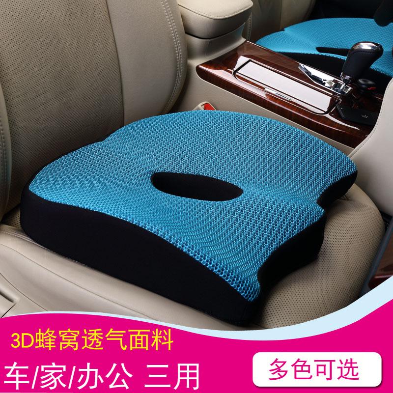 11月05日最新优惠汽车坐垫增高垫开车练车加厚加高记忆棉驾驶座垫四季通用车用椅垫