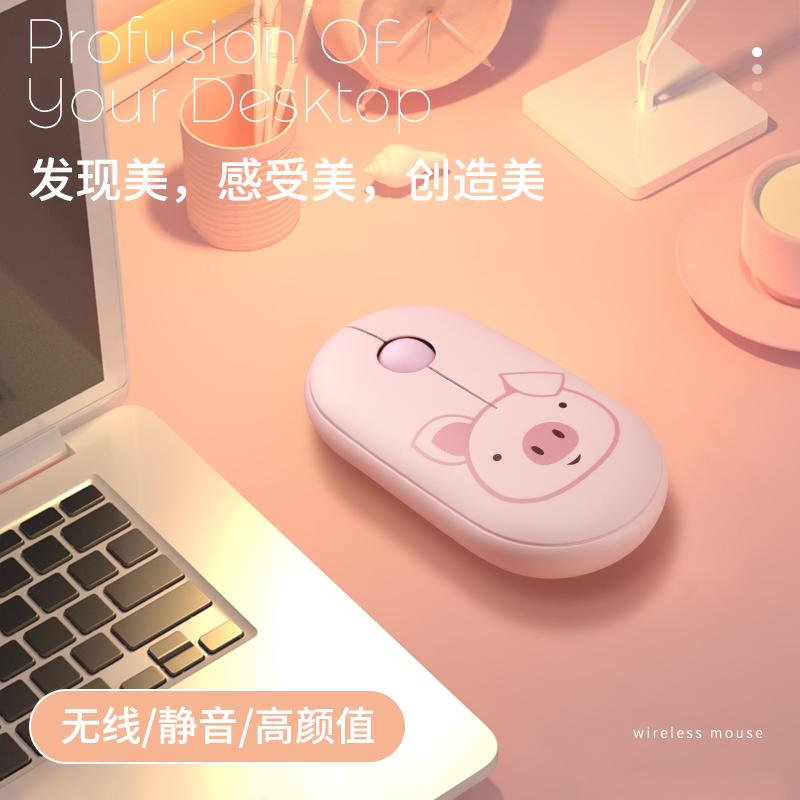 Компьютерные мышки Артикул 606813328011