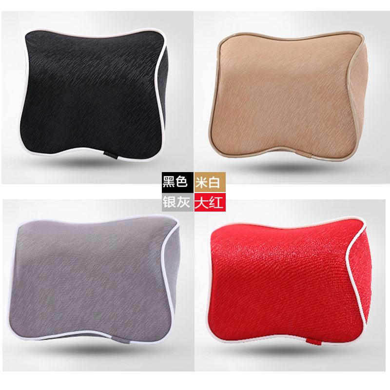 汽車頭枕護頸枕記憶棉靠枕腰靠腰墊車用枕頭車載枕頭座椅頭枕頸枕