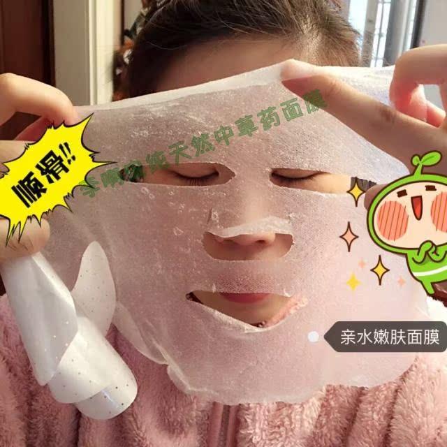 Слива ах! насекомое натуральные эксклюзивный 【 близко вода 】 маска паста инструмент