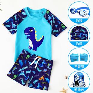 兒童泳衣男童分體游泳衣小中大童寶寶嬰兒防曬泳褲套裝游泳裝備