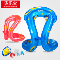 Childrens adult bathing circle baby thickened mens and womens floating circle armpit beginner swimming bao bathing ring swimming equipment