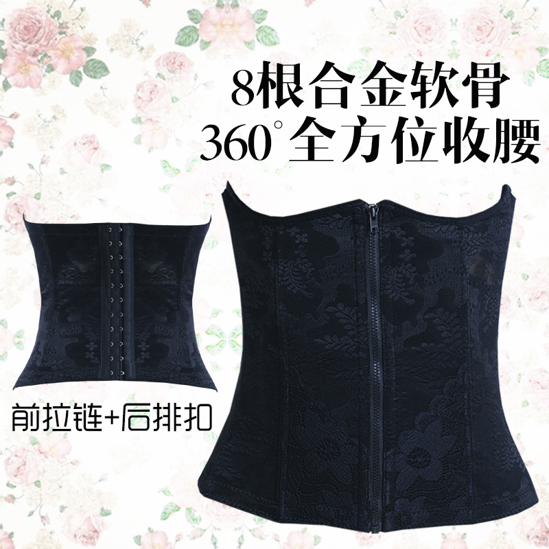 Postpartum slimming and closing abdominal belt with plastic abdomen body shaping clothes with binding belt and belt belt belt, front zipper breasted and breathable summer