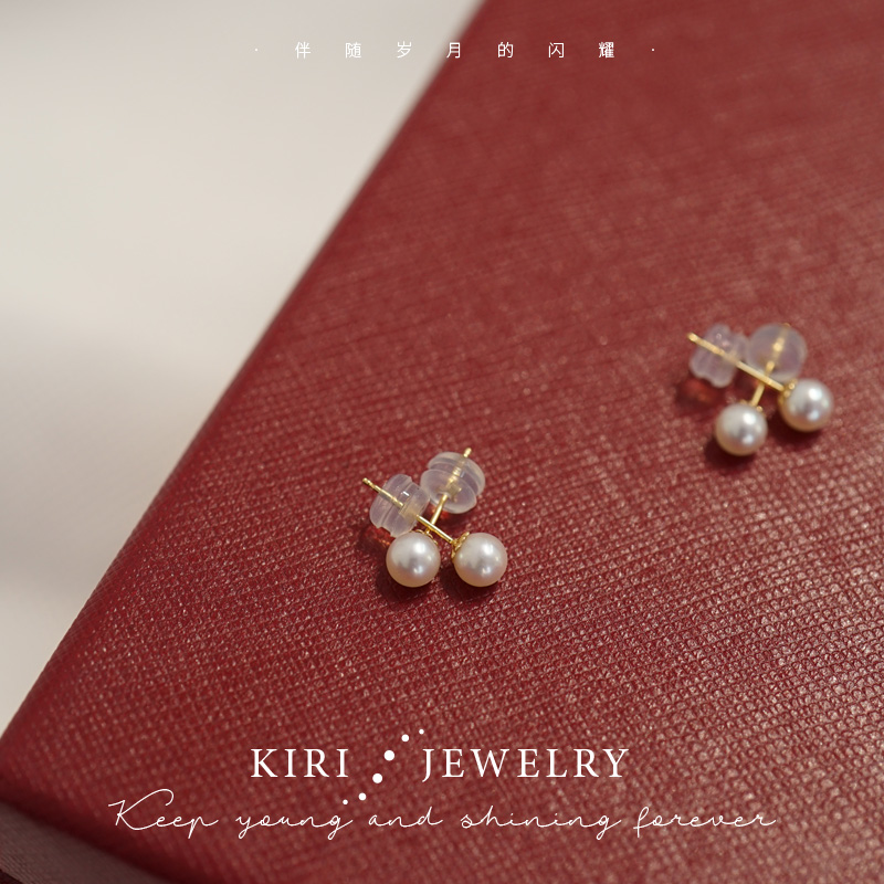 Hand Bi prepared small light bulb 18K Gold Akoya sea bead earrings pearl earrings are easy to wear daily and repurchased